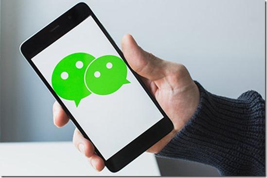 Aplicativo de mensagens