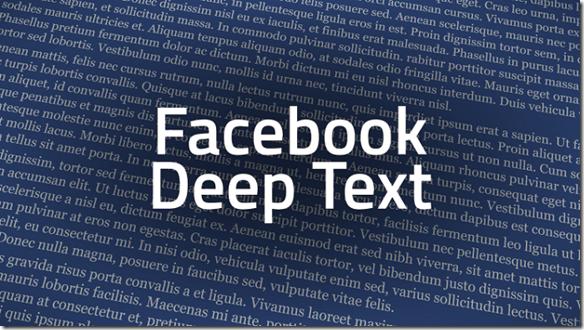 facebook-deep-text1